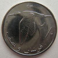 Палестина 2 1/2 кирша 2010 г.