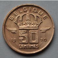 Бельгия 50 сантимов, 1970 г. 'BELGIQUE'