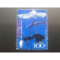 Словения 1995 горы