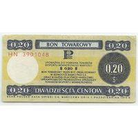 Польша, Товарные боны 0,20 доллар 1979 год.