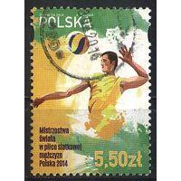 2014 - Польша - Чемпионат по волейболу Mi.4704 4.50 EU