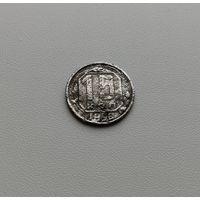 15 копеек 1950, Федорин-108, лот пав-8