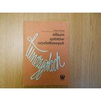 Книга по вязанию на польском языке