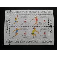 Кипр 1996 Олимпийские игры блок