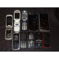 Мобильные телефоны 10 шт.