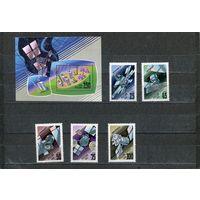 Россия 1993. Спутники связи (серия и блок)