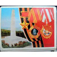 Город - ГЕРОЙ СЕВАСТОПОЛЬ!  Много цветных фотографий - открыток. 1977 год  Старт с 15 000 рублей без минимальной цены!