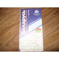 Карта автодорог Беларусь