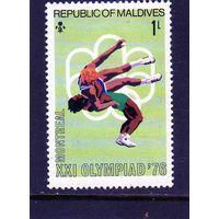 Мальдивы.Ми-663 .Борьба. Олимпийские игры Монреаль. 1976.