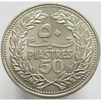 1к Ливан 50 пиастров 1969 распродажа коллекции