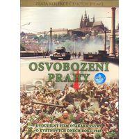 Освобождение Праги / Osvobozeni Prahy (Отакар Вавра / Otakar Vavra) DVD9