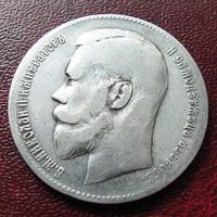 Рубль 1898 года (**) C рубля!