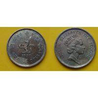 Гонконг 1 доллар 1990г. третий возраст Елизаветы II
