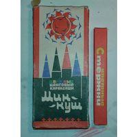 Ретро,набор цанговых цветных карандашей+упаковка цветных стержней к ним,СССР