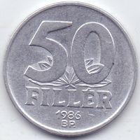Венгрия, 50 филлеров 1986 года.