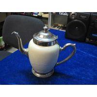 Чайник, кофейник 1 л, 19,5 см.