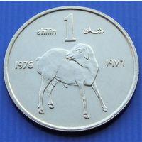 """Сомали.  1 шиллинг 1976 год   KM#27   """"Ягненок""""   Нечастая!!!"""