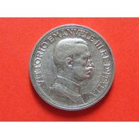 2 лиры 1915R Италия КМ# 55 серебро