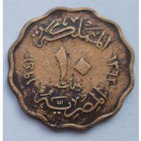 Египет 10 миллим 1943