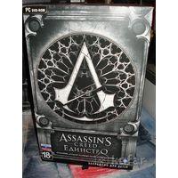 Assassins Creed Единство. Коллекционное издание на PC
