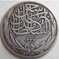 20. Египет под Британией 10 пиастров 1917 год, серебро