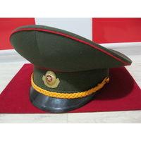 Фуражка Офицера Вооружённых сил РБ