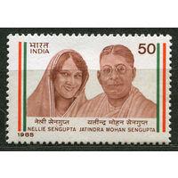 Выдающиеся политики. Индия. 1985. Полная серия 1 марка. Чистая