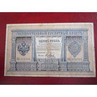 1 рубль 1898 Плеске - Метц