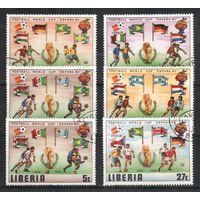 Либерия. Чемпионат мира по футболу. Испания. 1982