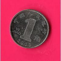 17-01 Китай, 1 джао 2005 г.