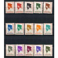 Индонезия - 1965 - Президент Сукарно - (пожелтевший клей) - [Mi. 473-487] - полная серия - 15 марок. MNH.