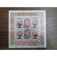 Таджикистан 2001 Шахматы малый лист