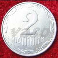 7689:  2 копейки 2012 Украина