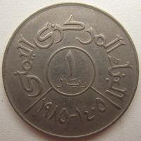 Йемен 1 риал 1985 г.