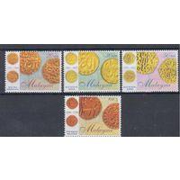 [374] Малайзия 1998.Нумизматика.Монеты на марках.