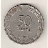 Израиль 50 прут 1949
