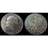 5 злотых 1932 (2)  XF, отличное коллекционное состояние