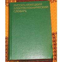 Русско-немецкий электротехнический словарь