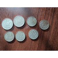 Монеты ссср 15коп.10коп