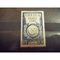 1946 старенькая Франция ЮНЕСКО герб MNH** (4-4)