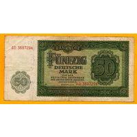 ГДР 50 МАРОК 1948г  распродажа
