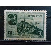 РАСПРОДАЖА 50% от каталога и ниже. СССР 1941г. 25-летие со дня смерти художника В.И.Сурикова. Чист*