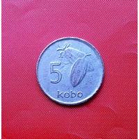 87-14 Намибия, 5 кобо 1976 г. Единственное предложение монеты данного года на АУ