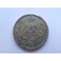10 копеек 1856