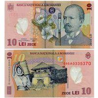 Румыния. 10 лей (образца 2008 года, P119b, XF)