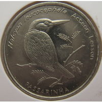 Кабо-Верде 10 эскудо 1994 г. Птицы. Сероголовая альциона. В холдере (gk)