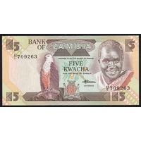 ZAMBIA/Замбия_5 Kwacha_nd (1980 - 1988 )_Pick#25.d_UNC