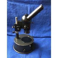 Стереомикроскоп МБС-1.