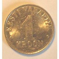 1 крона 1993 Эстония
