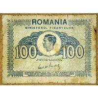 100 лей 1945г.